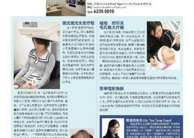 magazine-features